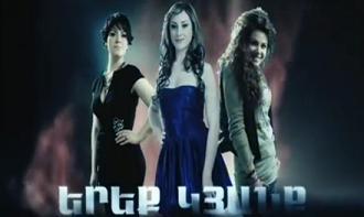 Ereq Kyanq - Episode 58