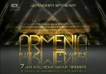 Armenia Music Awards 7