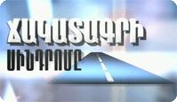 Chakatagri Sindrom@ - 27.07.2012