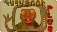 Pahmtoci plus