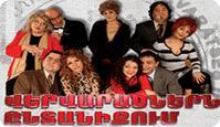 Vervaracnere @ntaniqum 4 - 17.04.2012