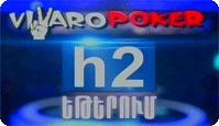 Vivaro Poker - Episode 1 (Xaxum en Hay Astxere)